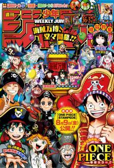 [雑誌] 週刊少年ジャンプ 2019年36-37合併号 [Weekly Shonen Jump 2019-36-37]