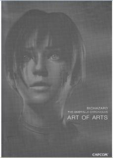 Resident Evil The Umbrella Chronicles Artbook
