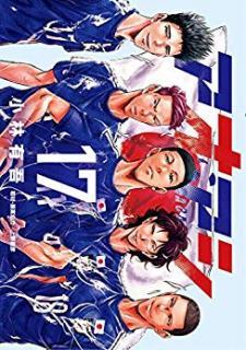 Ao Ashi (アオアシ) 01-17