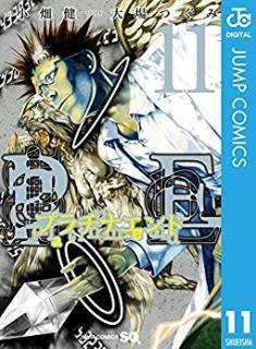 Platina End (プラチナエンド) 01-11