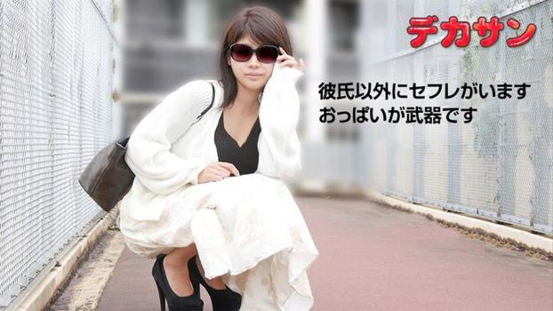 10musume_081119_01_hd