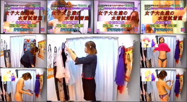 Naniwa - Lingerie Dressing Room [SXY-10](1)