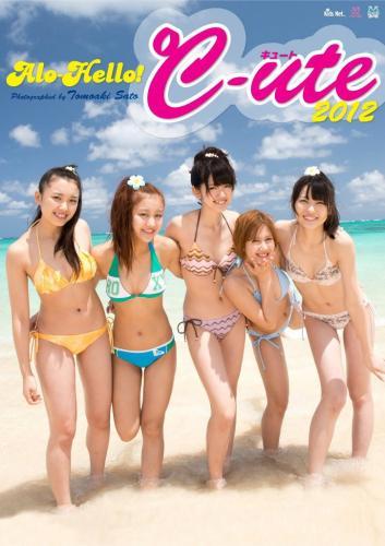 [EPXE-5028] アロハロ!2 ℃-ute Blu-ray