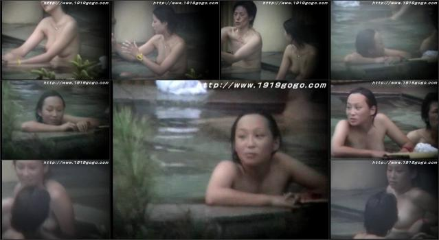 Outdoor_bath__observation_24-6