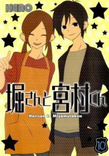Hori-san to Miyamura-kun (堀さんと宮村くん) 01-10