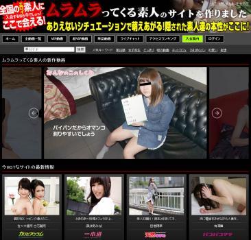 Muramura (SiteRip) Image Cover
