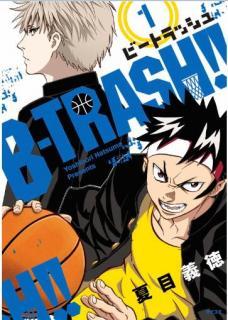 B-TRASH!!  01
