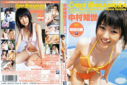 [MMA-009] Chise Nakamura 中村知世 – 知世白書