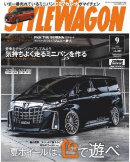 STYLE WAGON (スタイル ワゴン) 2019年09月号
