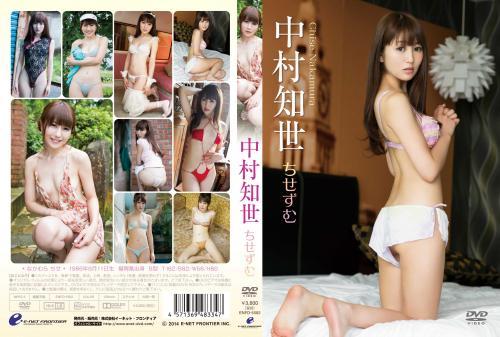 enfd-5582-chise-nakamura--.jpg