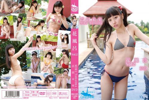 orga-032-miku-takaoka---vol-2-dvd.jpg