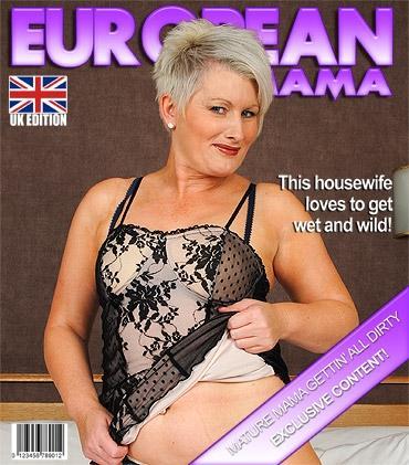 Mature - Davina (EU) (46) - Hot British MILF works her pussy hard