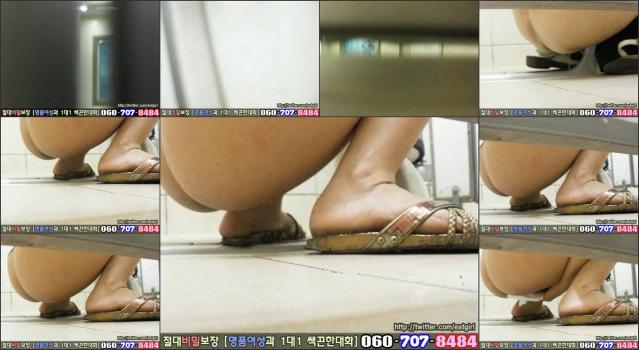 [korean_toilet]_korean_squat_toilet00-1