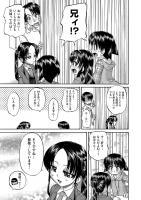 42502715_db00ea1307022094 COMICオルガ vol.2 - Hentai sharing