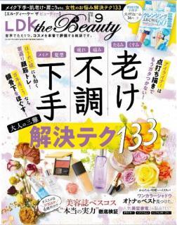 LDK the Beauty (エルディーケー ザ ビューティー) 2019年08-09月号