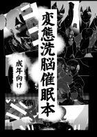 01_hentais_1.jpg