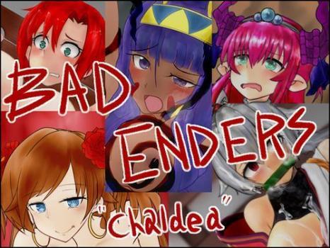 """(同人CG集)[190120] [Sharktales.] BAD ENDERS """"Chaldea"""" (Fate Grand Order) [RJ244398]"""