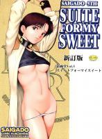 suite_for_my_sweet_001.jpg