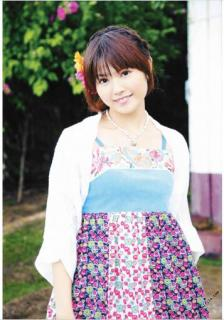 [Artbook] 竹達彩奈1stフォトブック AYANA [Taketatsu Ayana 1st Foto Bukku AYANA]