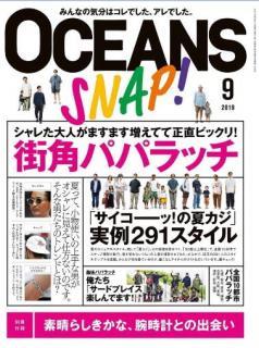 OCEANS オーシャンズ 2019年08号