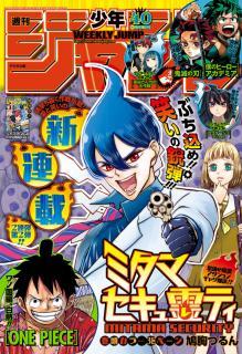 Weekly Shonen Jump 2019-40 (週刊少年ジャンプ 2019年40号)