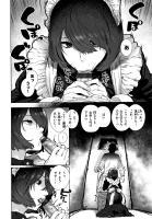 [ひし形とまる] 好きです.かなり。 - Hentai sharing