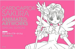 [Artbook] TVアニメ『カードキャプターさくら』 設定資料集