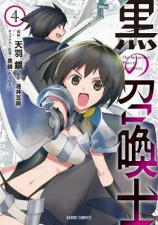 Kuro no Shokanshi (黒の召喚士) 01-04