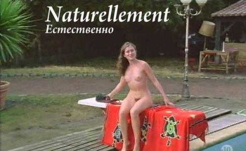 Naturellement_(2002)