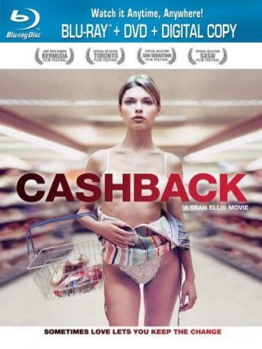 Cashback_(2005)