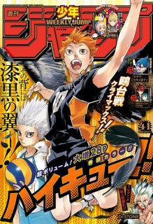 Weekly Shonen Jump 2019-41 (週刊少年ジャンプ 2019年41号)