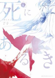 Shiniaruki (死にあるき) 01