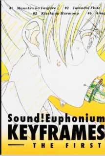 Hibike Yufoniamu2 Gengashuu (響け!ユーフォニアム2 原画集 -第1楽章-)