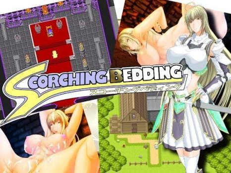 (同人ゲーム) [190910] [Wonder D2] Scorching Bedding-スコーチングベディング- [RJ264299]