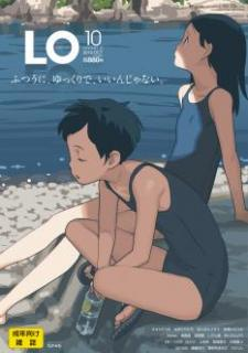 Comic LO 2019-10 (コミックエルオー 2019年10月号)