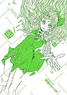 Abnormal-kei Joshi (危ノーマル系女子) 01-03