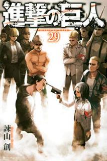 Shingeki no Kyojin (进击的巨人) 00-29