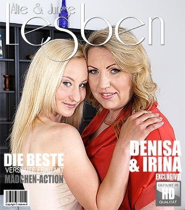 Mature - Denisa (23), Irina (46) - Heißes Babe hat Spaß einer frechen reifen Lesbe