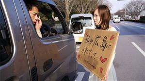 japanhdv-19-09-15-shiori-yamate.jpg