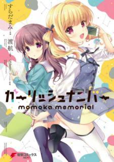 Girlish Number momoka memorial (ガーリッシュ ナンバー momoka memorial)