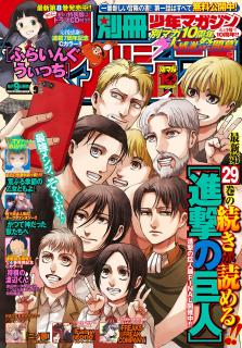 Bessatsu Shonen Magazine 2019-09 (別冊少年マガジン 2019年09月号)