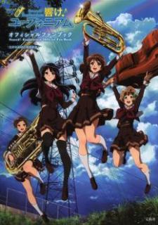 Terebi Anime Hibike Yufoniamu Ofisharu fan Bukku (TVアニメ「響け!ユーフォニアム」 オフィシャルファンブック)