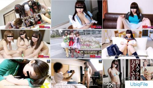 Yukari Yamashita – Pornstar Collection – Ubiqfile