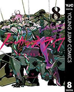 No Guns Life (ノー・ガンズ・ライフ) 01-08