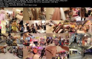 118239088_2013_shibuya_part_3_panties_my_asian_sex_diary_006_asd_shibuya_part3_480p_s.jpg