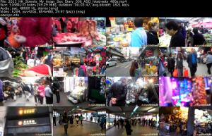 118239259_2013_hk_streets_my_asian_sex_diary_006_asd_hkstreets_480p_s.jpg