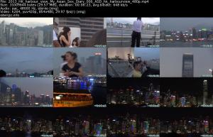 118239260_2013_hk_harbour_view_my_asian_sex_diary_006_asd_hk_harbourview_480p_s.jpg