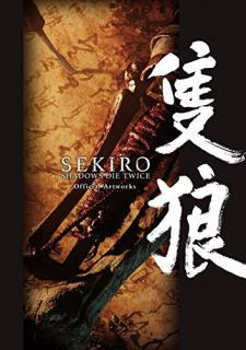 [Artbook] SEKIRO – SHADOWS DIE TWICE Official Artworks