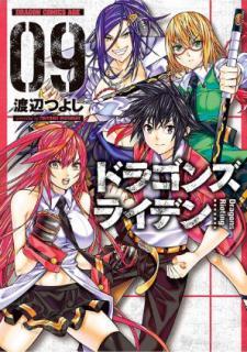 Dragons Rioting (ドラゴンズ・ライデン) 01-07+09